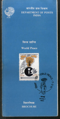 India 1991 World Peace Phila-1272 Cancelled Folder