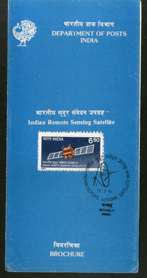 India 1991 Indian Remote Sensing Satellite -1A Phila-1273 Cancelled Folder