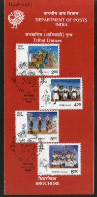 India 1991 Tribal Dances Costume Music Instrument Phila-1279a Cancelled Folder