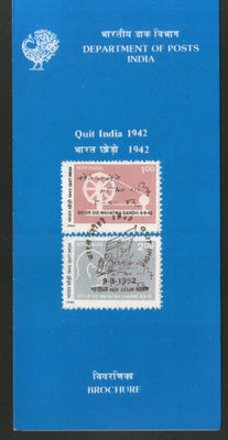 India 1992 Quit India Movement Mahatma Gandhi Phila-1343-44 Cancelled Folder