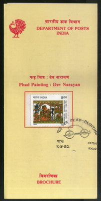 India 1992 Phad Scroll Painting Phila-1347 Cancelled  Folder