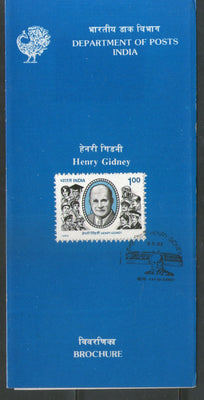 India 1992 Henry Gidney Phila-1336 Cancelled Folder