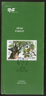 India 1997 Parijat Tree Se-tenant Phila-1532 Cancelled Folder