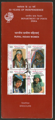 India 1997 Rural Indian Womens Traditional Costume Se-Tenant Blk Phila-1573 Cancelled Folder
