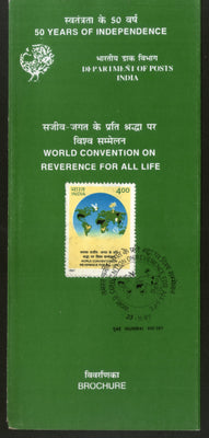 India 1997 Reverence For All Life Environment Phila-1585 Cancelled Folder