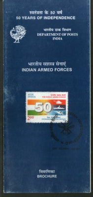 India 1997 Indian Armed Forces Military Phila-1594 Cancelled Folder