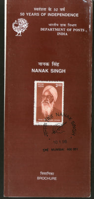 India 1998 Nanak Singh Sikhism Phila-1601 Cancelled Folder