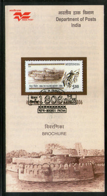 India 2006 The Vellore Mutiny 1806 Phila-2195 Cancelled Folder