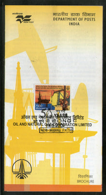 India 2006 Oil & Natural Gas Corporation Limited Phila-2198 Cancelled Folder