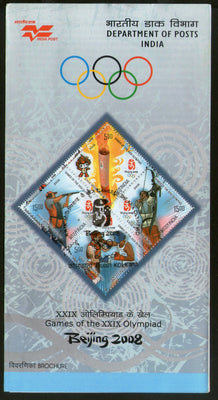 India 2008 Beijing Olympic Games Se-tenant Phila-2374 Cancelled Folder