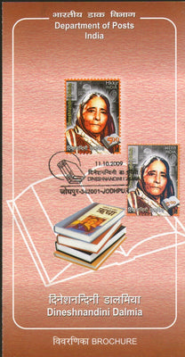 India 2009 Dineshnandini Dalmia Phila-2512 Cancelled Folder