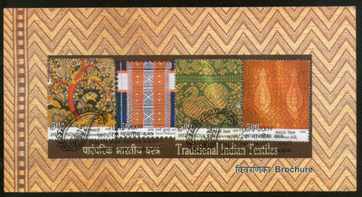 India 2009 Traditional Indian Textile Embroidery Phila-2555a Cancelled Folder