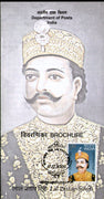 India 2009 Lal Pratap Singh Phila-2560 Cancelled Folder