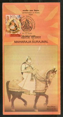 India 2009 Maharaja Surajmal Phila-2566 Cancelled Folder
