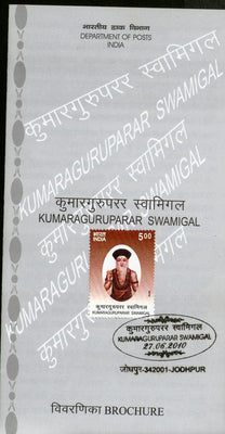 India 2010 Kumaraguruparar Swamigal Phila-2612 Cancelled Folder