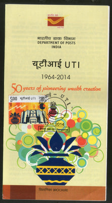 India 2014 Unit Trust of India Pioneering Wealth Creation Cancelled Folder CF296