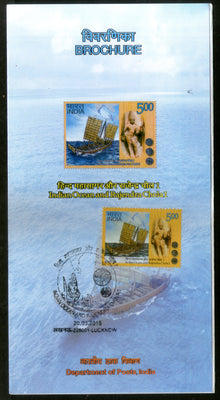 India 2015 Indian Ocean and Rajendra Chola Sculpture Art Ship Cancelled Folder