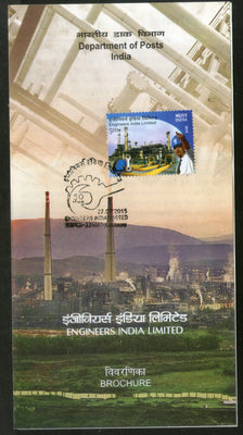 India 2015 Engineers India Limited Industry Machine Oil Refinery Cancelled Folder