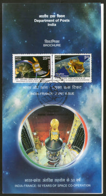 India 2015 France Joints Issue Cooperation in Space Satellite Cancelled Folder