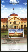 India 2015 Patna High Court Building Architecture Justice & Law Cancelled Folder