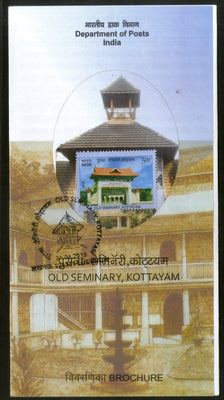 India 2015 Old Seminary Kottayam Architecture Education Cancelled Folder