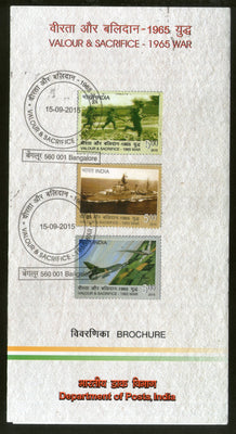 India 2015 1965 India Pakistan War Navy Air Force Ship Military Cancelled Folder