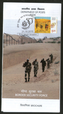 India 2015 Border Security Force BSF Camel Military Desert Cancelled Folder