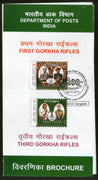 India 2015 1st & 3rd Regiment Gorkha Rifles Military Cancelled Folder