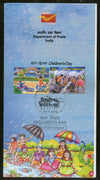 India 2015 National Children's Day Art Painting Rainbow Dance Cancelled Folder
