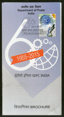 India 2015 EEPC Engineering Export Promotion Council of India Cancelled Folder