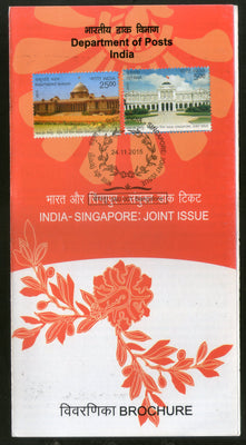 India 2015 Singapore Joints Issue Istana Rashtrapati Bhavan Cancelled Folder