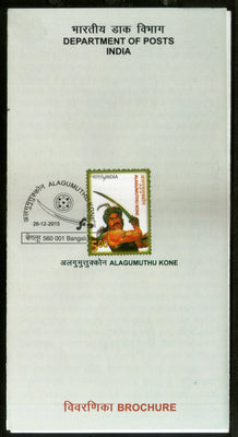 India 2015 Alagumuthu Konet Freedom Fighter Sword shield Cancelled Folder