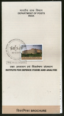 India 2015 Institute for Defence Studies and Analyses IDSA Cancelled Folder