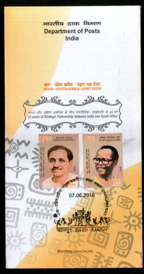 India 2018 South Africa Joints Issue O. Reginald Tambo D. Upadhyaya Cancelled Folder