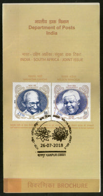 India 2018 South Africa Joints Issue Mahatma Gandhi Nelson Mandela Cancelled Folder
