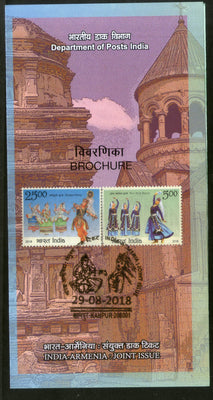 India 2018 Armenia Joints Issue Manipuri Hov Arek Dance Costume Cancelled Folder