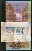 India 2018 India Armenia Joints Issue Dance Costume M/s on Cancelled Folder