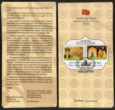 India 2019 South Korea Joints Issue Princess Suriratna & Queen Heo Cancelled Folder