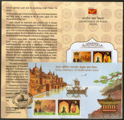India 2019 South Korea Joints Issue Suriratna & Queen Heo M/s on Cancelled Folder