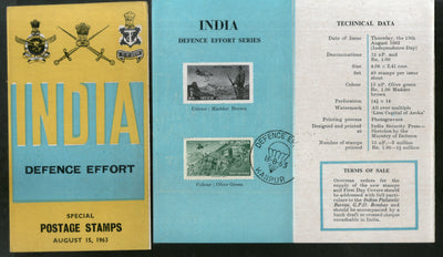 India 1963 Defence Effort Military  Phila-384 Cancelled Folder