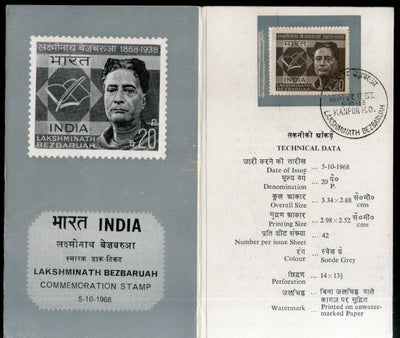India 1968 Lakshminath Bezbaruah Phila-466 Cancelled Folder