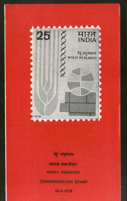 India 1978 Wheat Research Agriculture Phila-753 Cancelled Folder