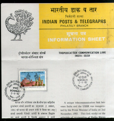 India 1982 Troposcatter Communication Link USSR Phila-905 Cancelled Folder