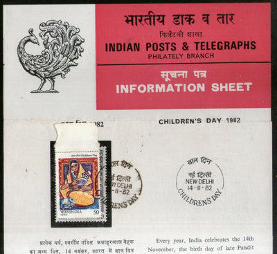 India 1982 National Children's Day Phila-907 Cancelled Folder