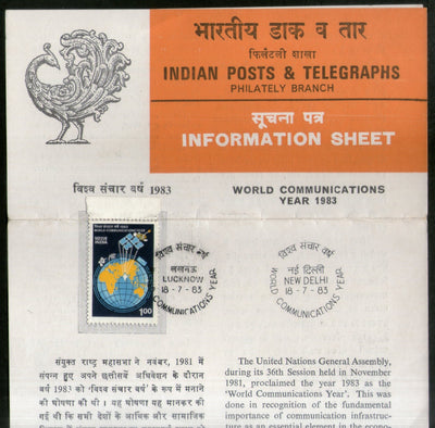 India 1983 World Communication Year Phila-932 Cancelled Folder