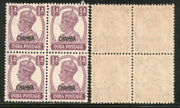 India CHAMBA State KG VI ½An Postage Stamp SG 109 / Sc 90 1v in BLK/4 MNH - Phil India Stamps