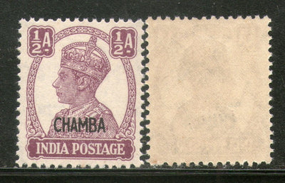 India CHAMBA State KG VI ½An Postage Stamp SG 109 / Sc 90 1v MNH - Phil India Stamps