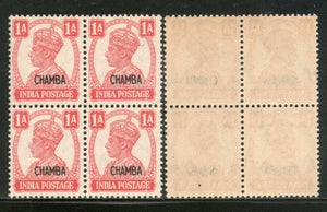 India CHAMBA State KG VI 1An Postage Stamp SG 111 / Sc 92 Cat. £11 BLK/4 MNH - Phil India Stamps