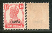 India CHAMBA State KG VI 1An Postage Stamp SG 111 / Sc 92 Cat £3 MNH - Phil India Stamps