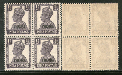 India CHAMBA State KG VI 1½An Postage Stamp SG 112 / Sc 93 Cat. £16 BLK/4 MNH - Phil India Stamps